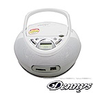 Dennys USB/CD/MP3手提音響(MCD-306U)