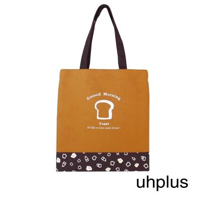 uhplus 樂 朝食系列-散布手袋(烤吐司)