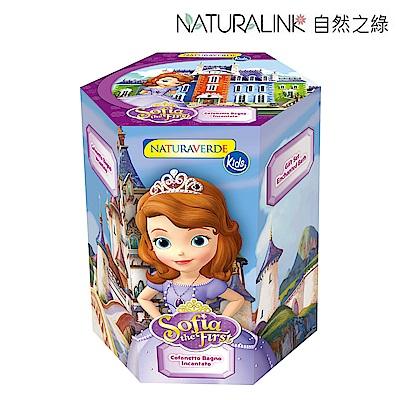 自然之綠 小公主蘇菲亞香水沐浴禮盒
