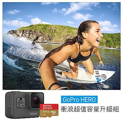 GoPro-HERO 衝浪超值容量升級組