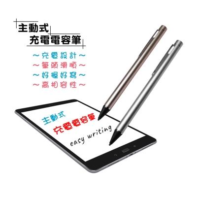 手機平板主動式充電電容筆
