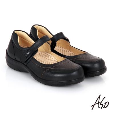 A.S.O 均壓氣墊 頂級真皮沖孔魔鬼氈奈米氣墊鞋 黑