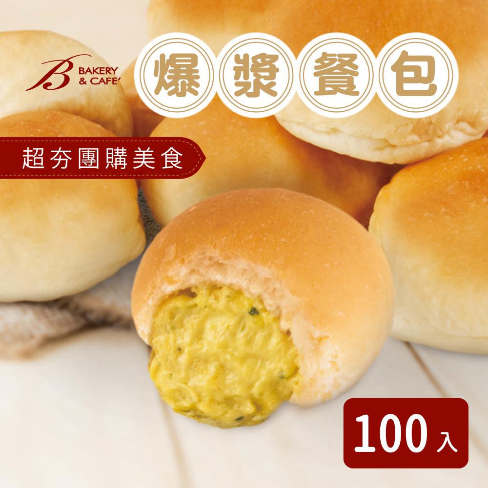 巴特里重口味新選擇蒜味拉絲爆漿餐包10包/100入