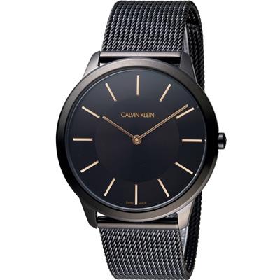 Calvin Klein Minimal 俐落米蘭時尚腕錶(K3M21421)40mm