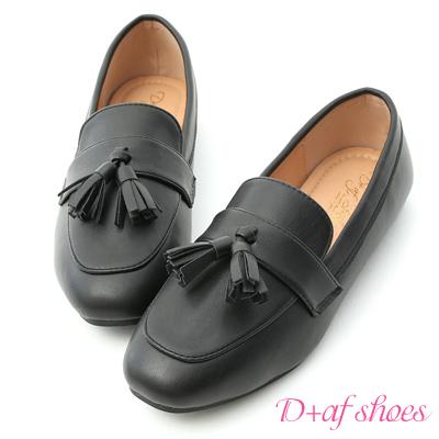 D+AF 學院好感.小流蘇平底樂福鞋*黑