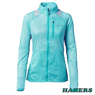 【HAKERS 哈克士】女-超輕量防風外套(湖水藍)