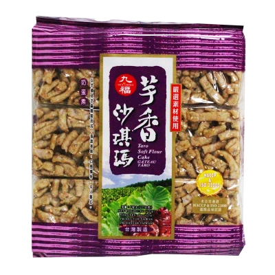 九福 芋香沙琪瑪(227g)