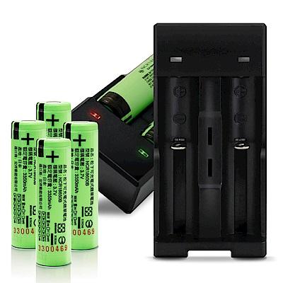 日本原裝正品18650充電式鋰單電池3350mAh*4入+MicroUSB輸入雙槽充電器