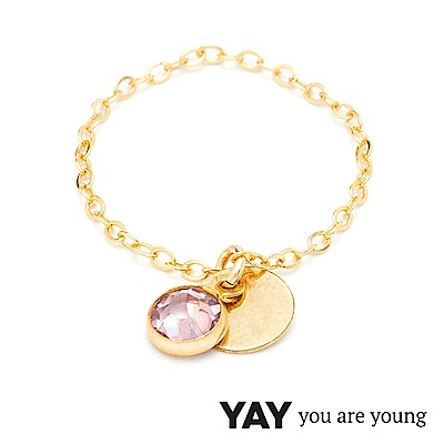 YAY You Are Young 法國品牌 Sultane 粉水晶鍊戒 金色