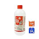生發 清菌酒精75% 24瓶組(500ml/瓶)