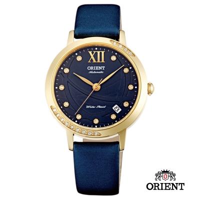ORIENT 東方錶 ELEGANT系列 時尚絹布錶帶機械女錶-藍/ 36 mm