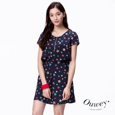 OUWEY歐薇 星星滿溢印花洋裝(藍)