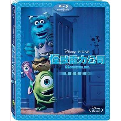 怪獸電力公司 Monsters Inc.  (雙碟珍藏版)   藍光 BD