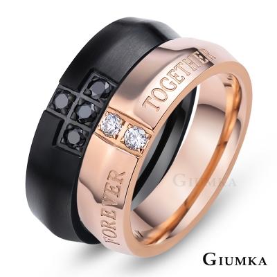 GIUMKA 十字誓言 珠寶白鋼 情人對戒