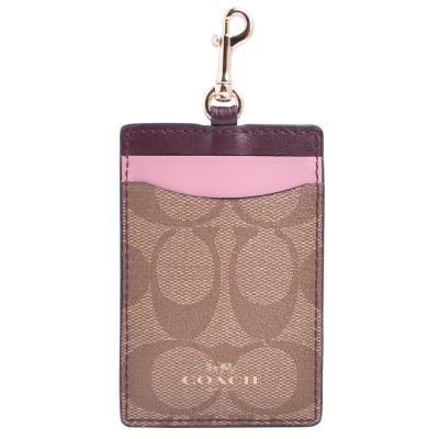 COACH 燙金Logo撞色證件票卡夾-卡其/紫紅