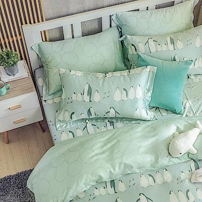 鴻宇HongYew  300 織天絲 企鵝嘉年華 雙人床包枕套三件組
