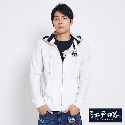 EDWIN 江戶勝LOGO提織開襟外套-男-米白