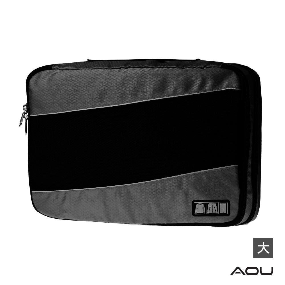 AOU 透氣輕量旅行配件 多功能萬用包 雙層衣物收納袋(多色任選)66-037A product image 1