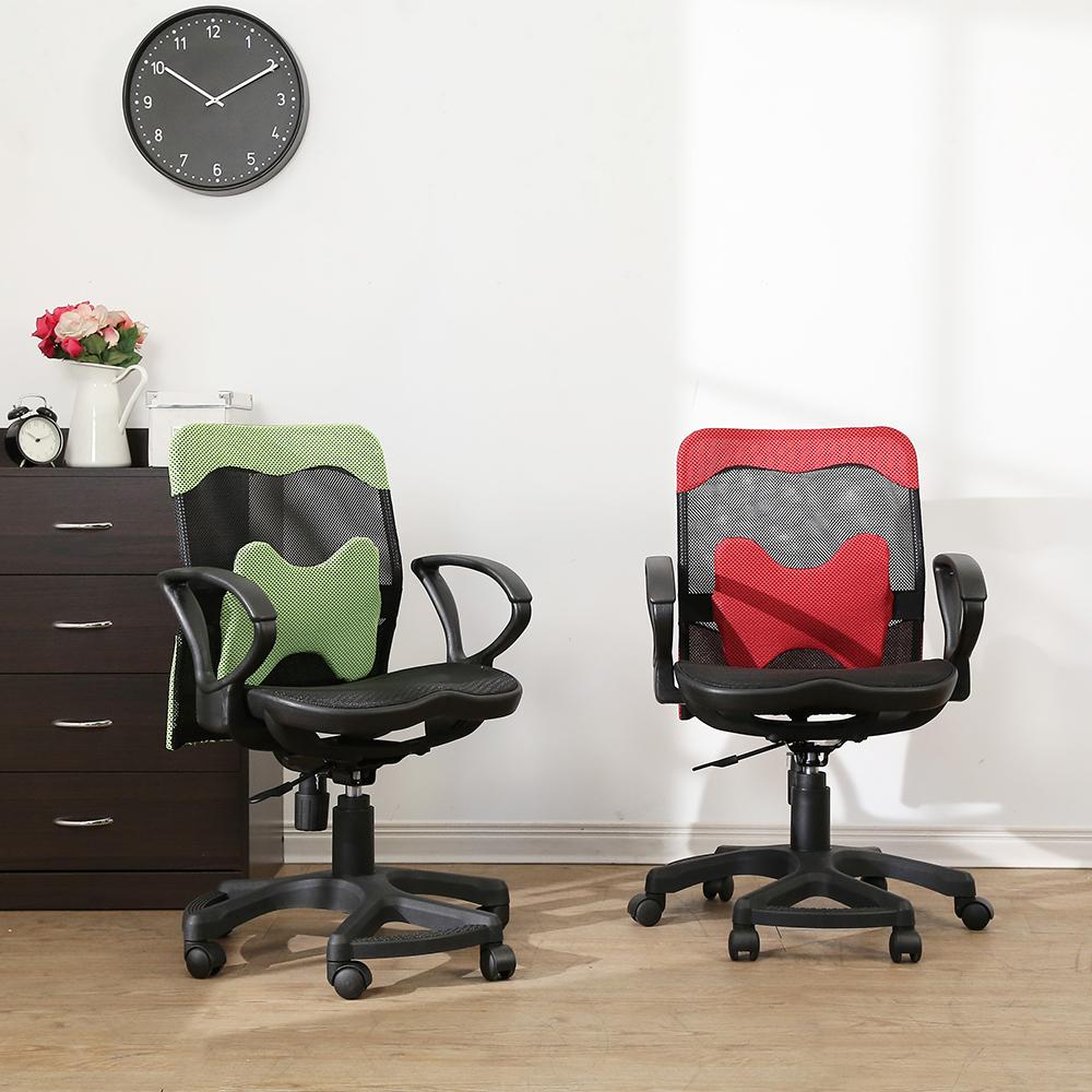 BuyJM舒菲全網透氣附腰枕六腳辦公椅/電腦椅(寬53x高89-101公分)-免組裝