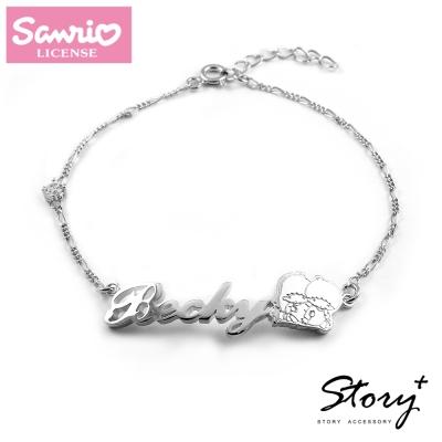 STORY故事銀飾-經典款kikilala-訂製字母純銀手鍊