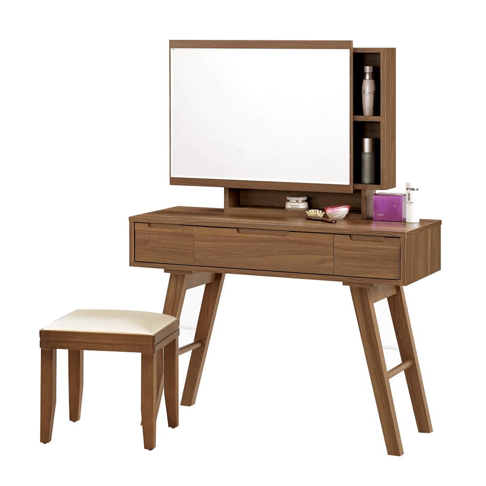 CASA卡莎 維薩達3.3尺鏡台/化妝台組(含椅)-免組
