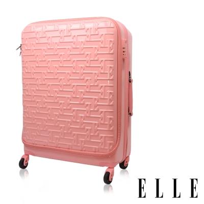 福利品 ELLE 26吋馬卡龍 專利前開式旅行/商務兩用行李箱-馬卡龍粉