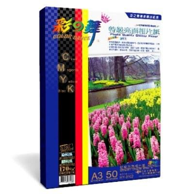 彩之舞 防水 A3 噴墨專用 亮面相片紙HY-B102- 100張