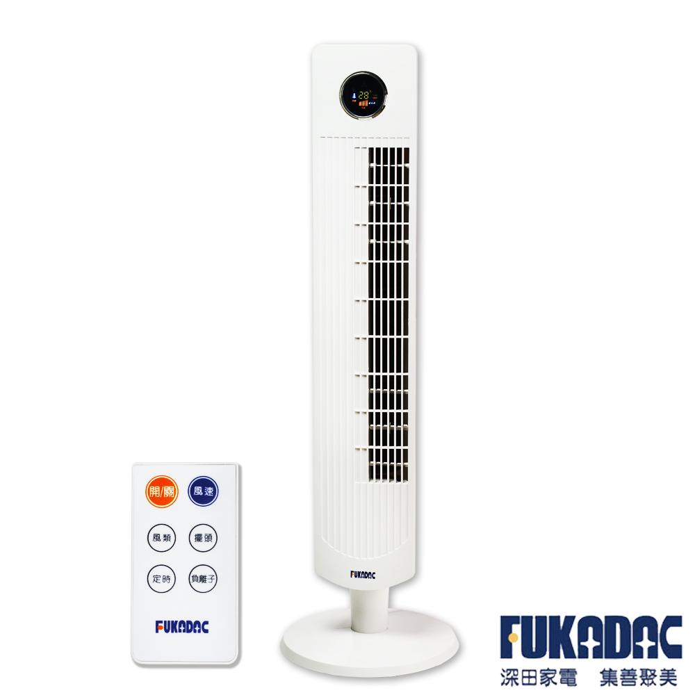 深田FUKADAC微電腦定時遙控塔扇(FF-325)
