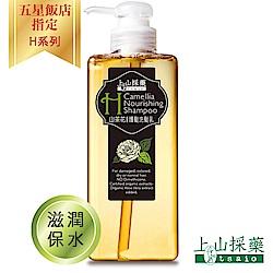 tsaio上山採藥 山茶花護髮洗髮乳600ml