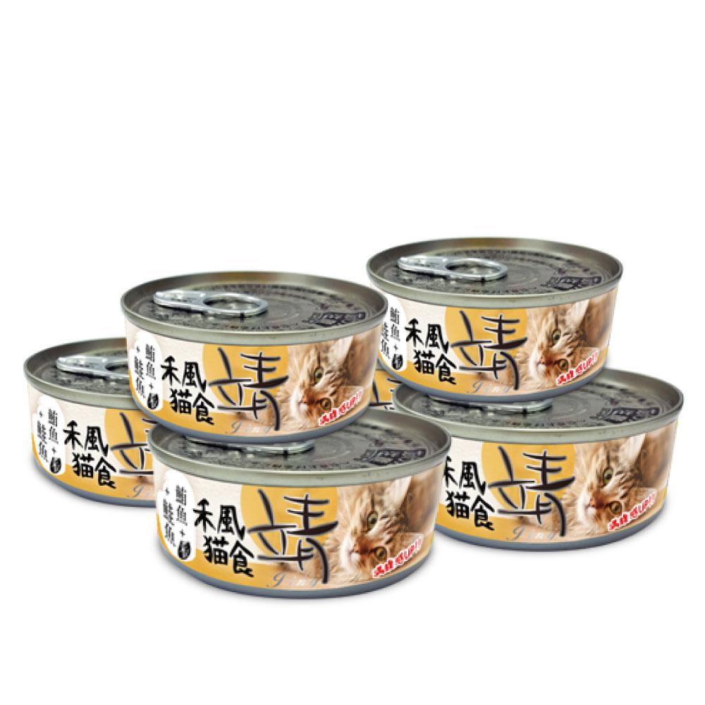 pet story-寵愛物語 靖特級禾風貓罐頭-鮪魚+米+鮭魚80G(24罐)