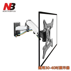 NB F300 氣壓式液晶螢幕壁掛架30-40吋適用