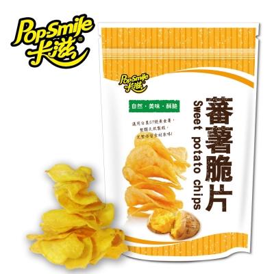 卡滋 番薯脆片(150g)