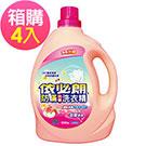 依必朗抗菌防蹣洗衣精-甜蜜香氛3200g*4瓶