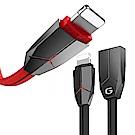 G-CASE 外星人系列 APPLE 充電線 Lightning傳輸數據