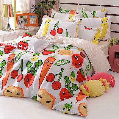 義大利Fancy Belle 蔬果樂園 雙人純棉床包枕套組