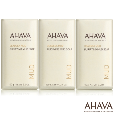 AHAVA 死海珍泥淨化皂100g*3入