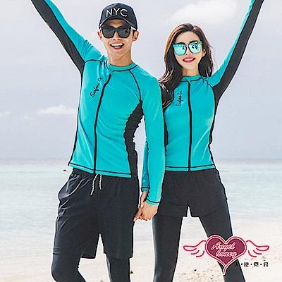 泳衣 蔚藍幽境 三件式長袖水母衣泳裝(男M~XL)AngelHoney天使霓裳