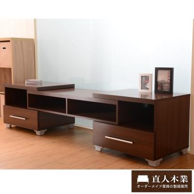 日本直人木業傢俱-生活美學-胡桃色多功能電視櫃