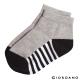 GIORDANO童裝條紋撞色短襪- 03 灰