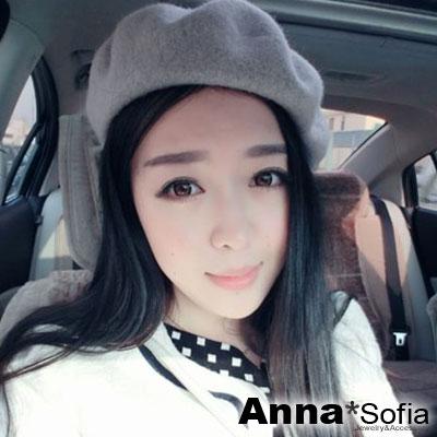 【2件69折】AnnaSofia 韓潮單色款 混羊毛貝蕾帽(淺灰)