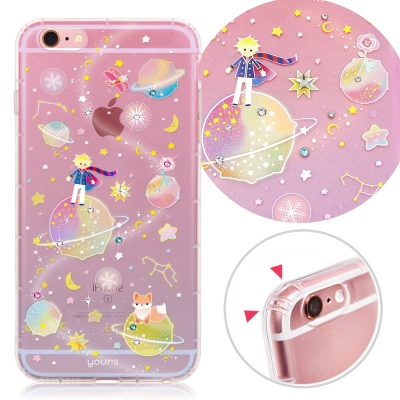 YOURS APPLE iPhone6s Plus 奧地利彩鑽防摔手機殼-小王子