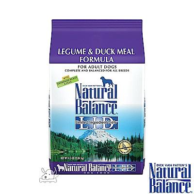 Natural Balance 低敏無穀 鷹嘴豆鴨肉 全犬糧 原顆粒 4.5磅 x 1包