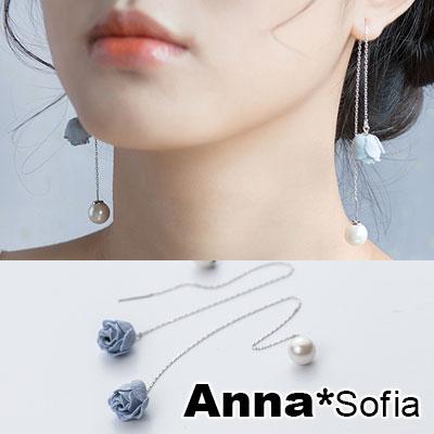 AnnaSofia 蓓蕾長耳線貝珠 925銀針耳針耳環(藍花銀系)