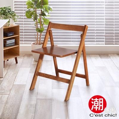 C-estChic-山丘小樹實木折疊餐椅(二入)-W46*D46.5*H67 cm