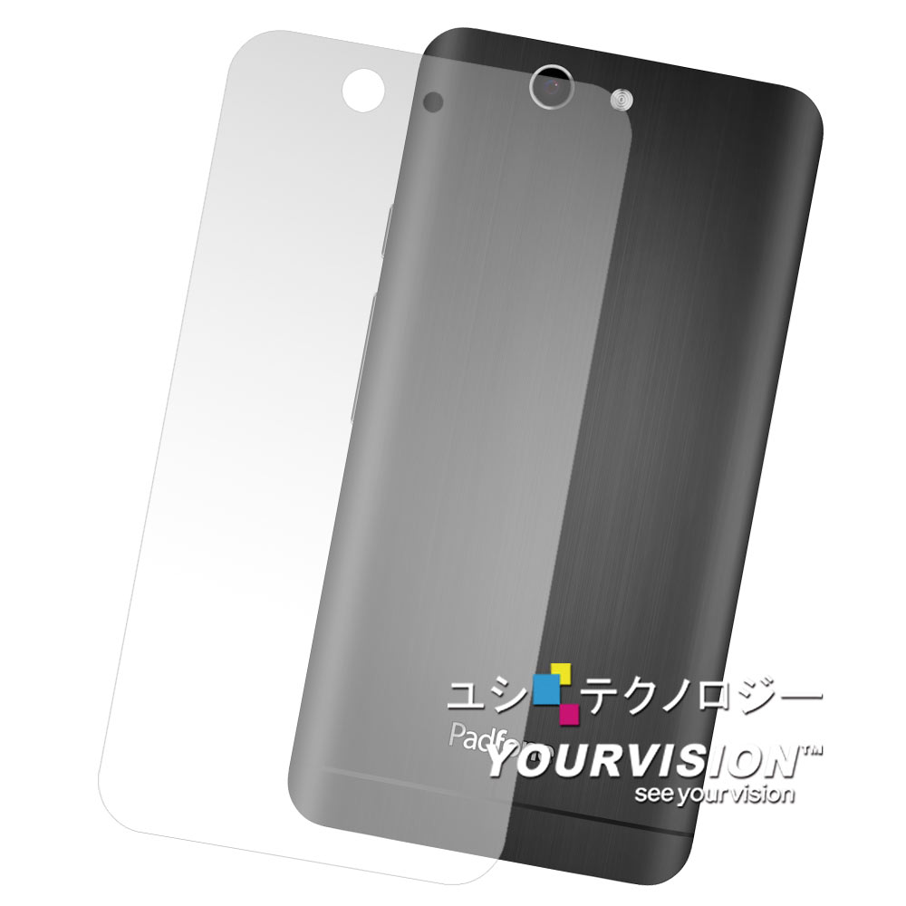 ASUS PadFone Infinity A80 變形手機 超透超顯影機身背膜(2入) product image 1