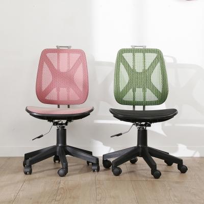BuyJM艾薇亞專利滑座透氣全網布升降椅背辦公椅-免組