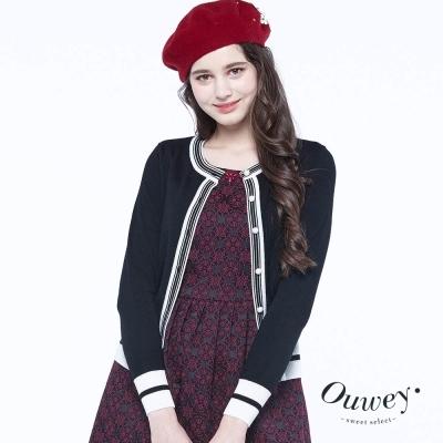 OUWEY歐薇-簡約配色門襟針織外套-黑-白