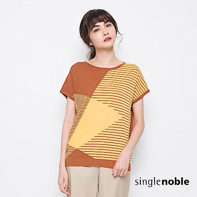獨身貴族 復古春日幾何交織設計針織衫(3色)