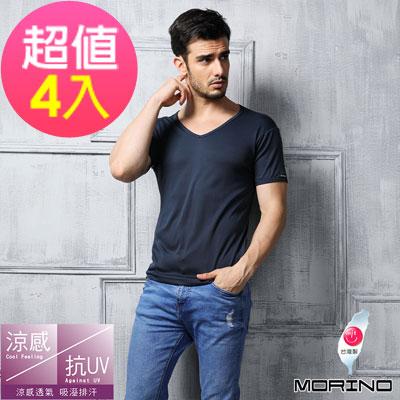 男內衣 速乾涼感短袖V領內衣 丈青 (超值4件組)MORINO摩力諾