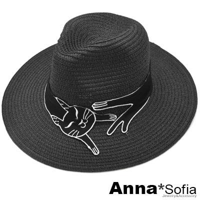 AnnaSofia 可愛趴趴貓帶 寬簷防曬遮陽紳士帽爵士帽草帽(黑系)